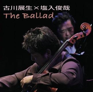 theballad-1