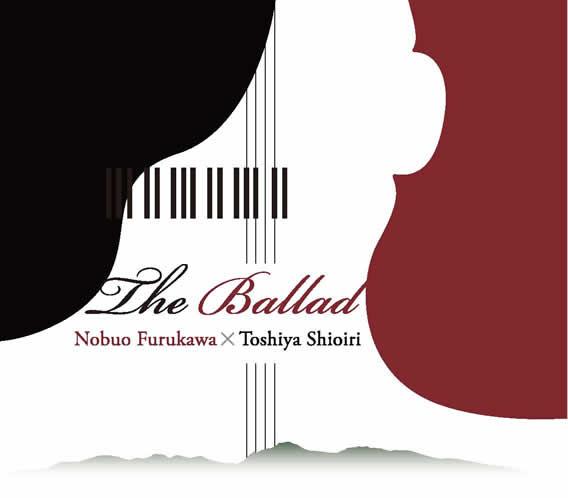 balladblog
