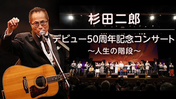 CS歌謡ポップスチャンネル