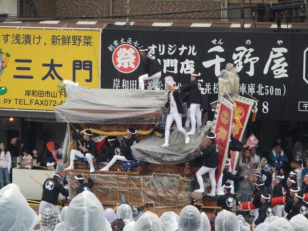09 岸和田だんじり012
