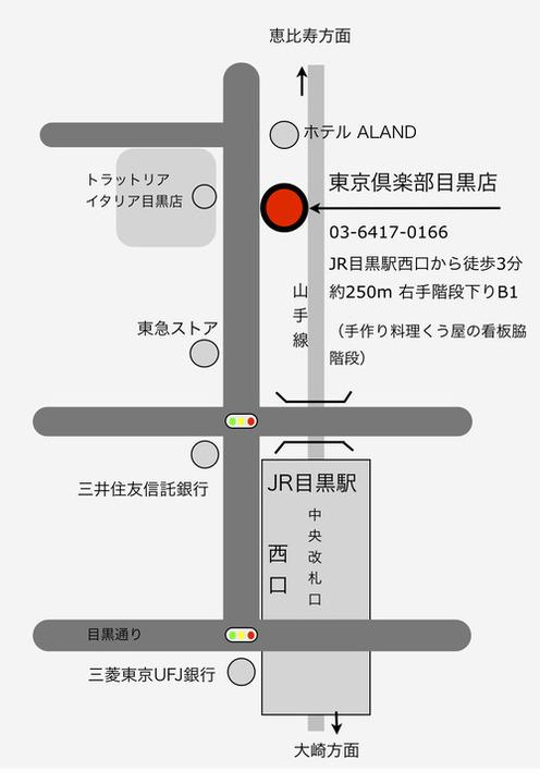 tokyoclubmeguro_map1509ok