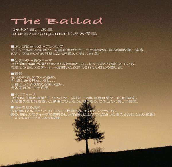 theballadfull_3