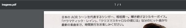 スクリーンショット(2019-06-28 18.09.06)