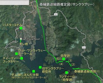 泰緬鉄道線路跡推定図