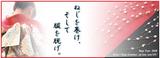 TOP(着物)