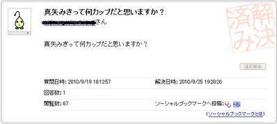 Yahoo!�η��ޡ�����ߤ�