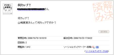 Yahoo!�η��ޡ����꿿��
