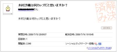 Yahoo!�η��ޡ���¼����