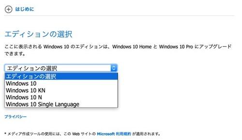 20151216_Windows10_3