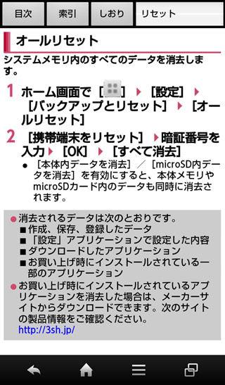 20130211_format_001