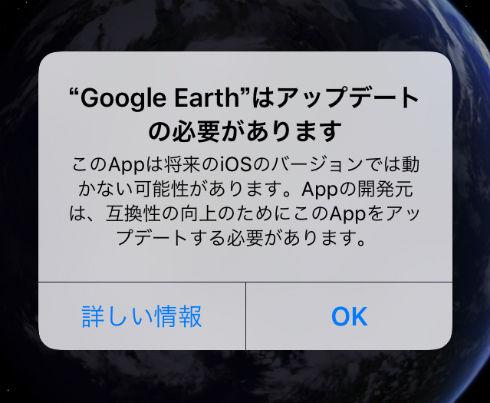 20170717_iOS11_4
