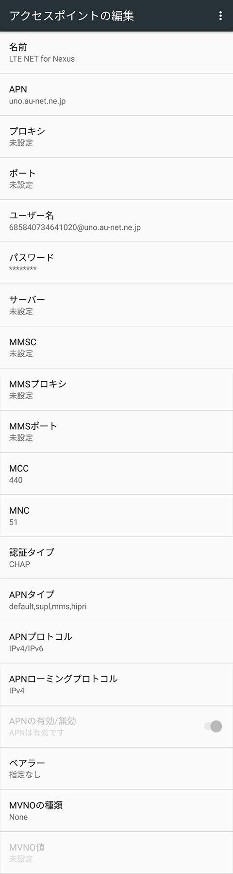 20170710_Nexus5X_5