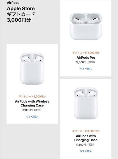 20200111_AirPods_Pro_4