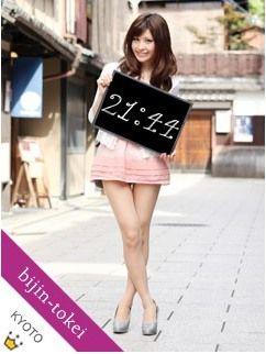 20120518_bijin_002