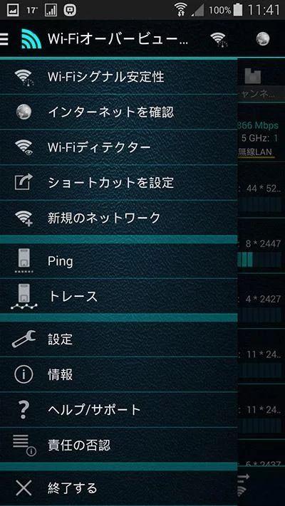 20160716_wifi_5