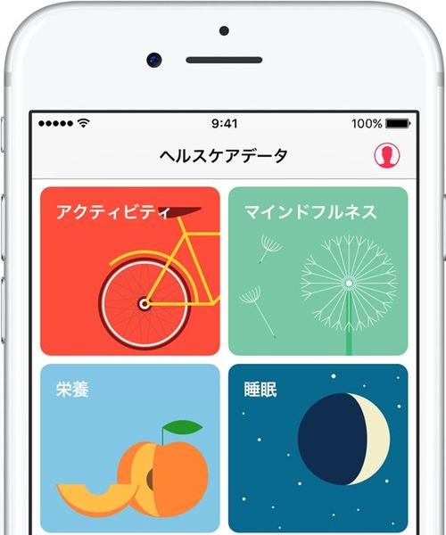 20170723_Apple_Watch2_04