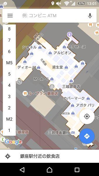 20160919_map_1