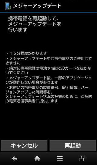 20130715_SH-02E_002