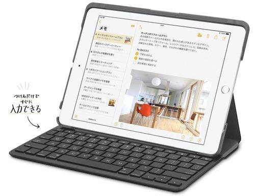 20180805_iPad_1