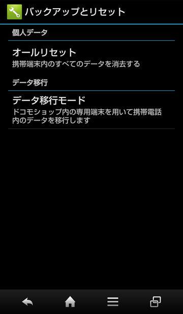 20130106_SH_02E_001
