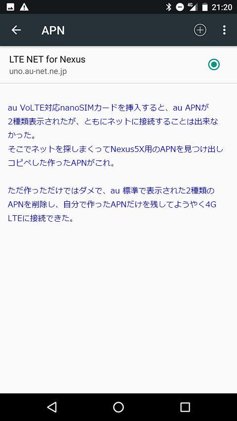 20170710_Nexus5X_4