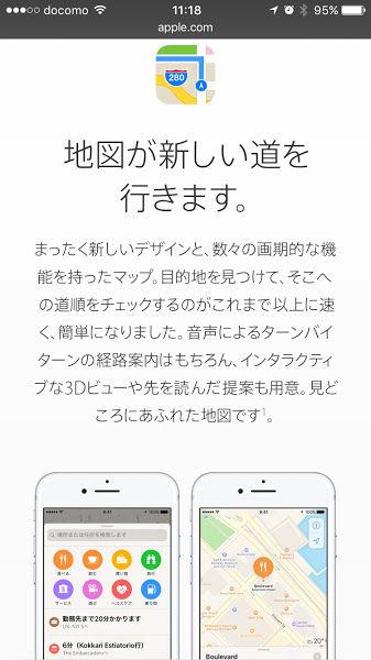 20160919_map_2