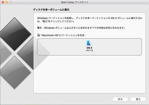 20151216_Windows10_1