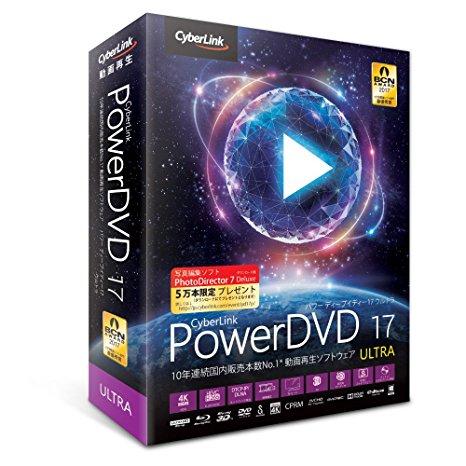 20180102_power_DVD