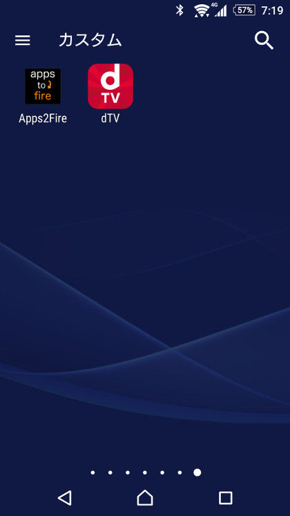 20151225_FireTV_4