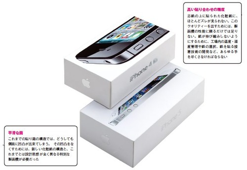 20131002_iPhone_001