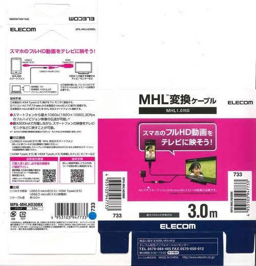 20160805_HDMI_USB-B-4