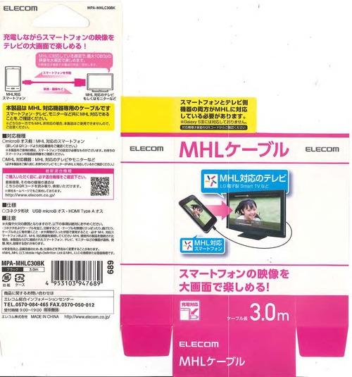 20160805_HDMI_USB-B-2