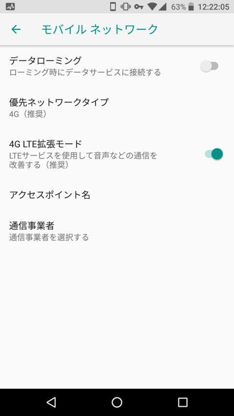 20180109_Nexus5X_1