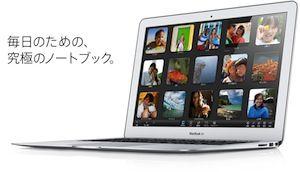 20120605_air_001