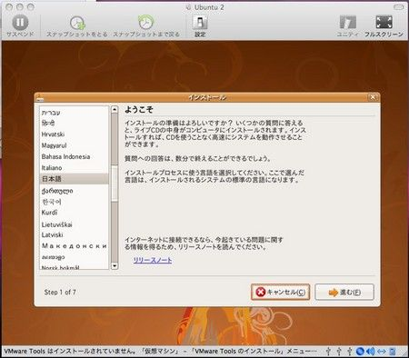 20151216_Ubuntu_2