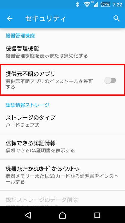 20151225_FireTV_3