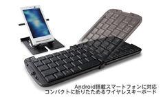 20110912_bt_keyboard_001