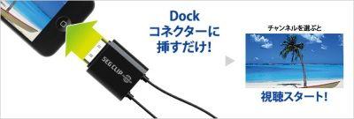 20120126_iodata_003
