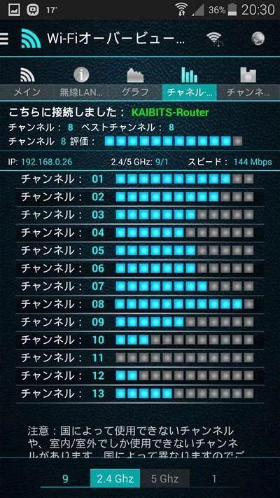 20160716_wifi_3