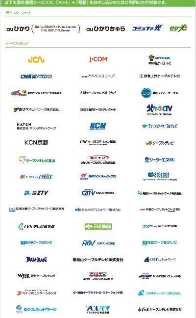 20120124_au_smart_001