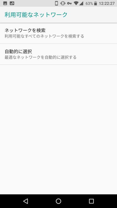 20180109_Nexus5X_3