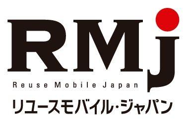 20180218_rmj_1