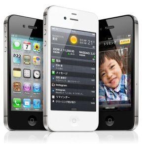20120209_iPhone4s_001s