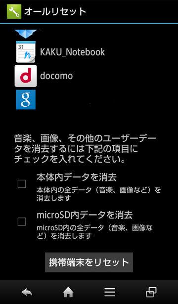20130106_SH_02E_002