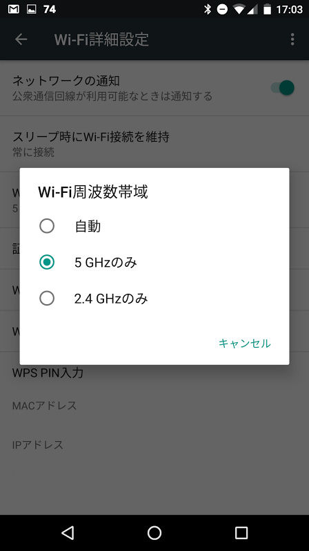 20160717_Nexus5X_1