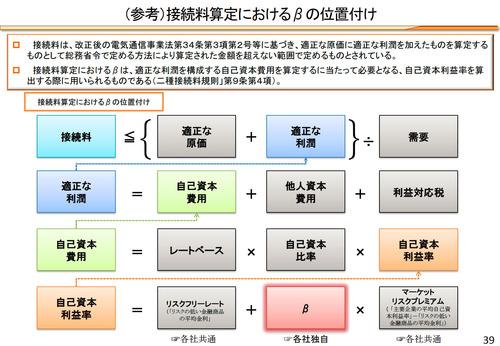 2016-10-13-ICT_40