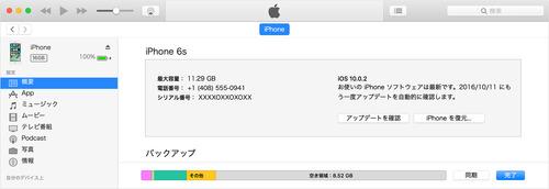 20170205_iOS_2