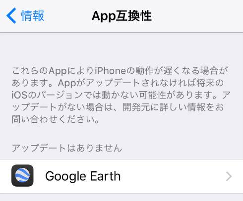 20170717_iOS11_5