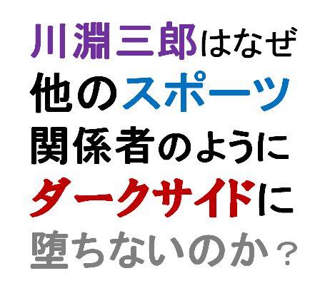 川淵三郎の画像 p1_32