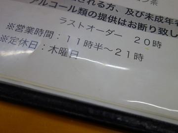 resize14591